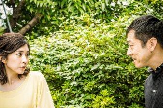 CREEPY, (aka KURIPI: ITSUWARI NO RINJIN), poster, from left: Yuko Takeuchi, Teruyuki Kagawa, 2016.